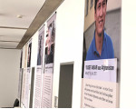"""Die Ausstellung """"An(ge)kommen"""" im Foyer des Kirchheimer Rathauses"""